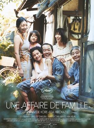 Une affaire de famille-Kore-EDa_2