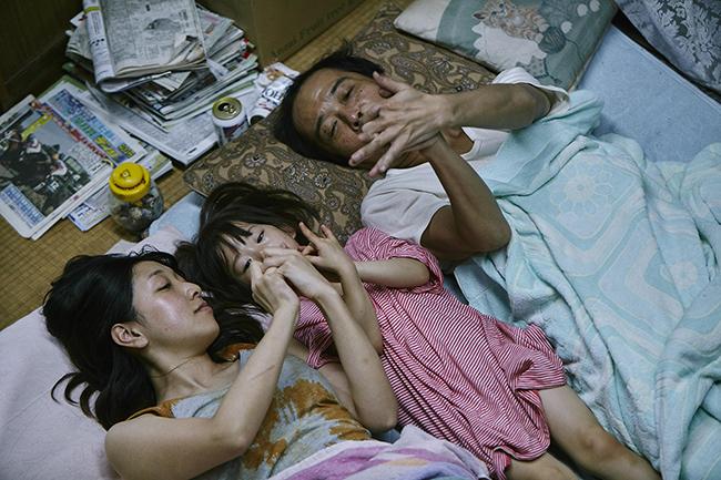 Une affaire de famille-Kore-EDa_3